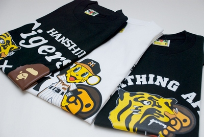 bape-hankyu-limited-collection-01