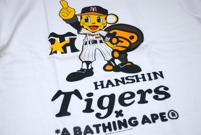 bape-hankyu-limited-collection-02