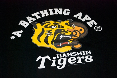 bape-hankyu-limited-collection-03