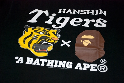 bape-hankyu-limited-collection-04