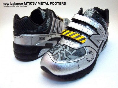 new-balance-mt576v-metal-footers-01-570x428