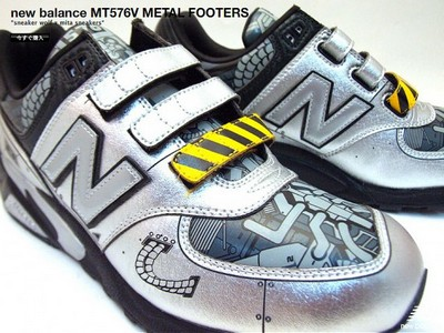 new-balance-mt576v-metal-footers-04-570x428