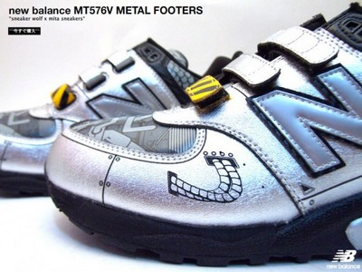 new-balance-mt576v-metal-footers-05-570x428
