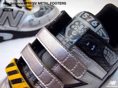 new-balance-mt576v-metal-footers-07-570x428