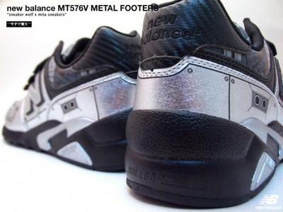 new-balance-mt576v-metal-footers-09-570x428