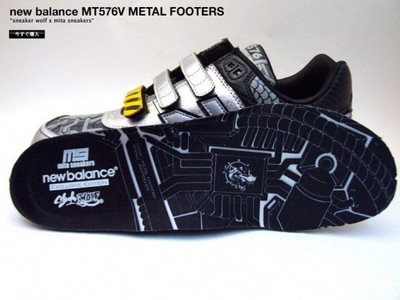 new-balance-mt576v-metal-footers-10-570x428