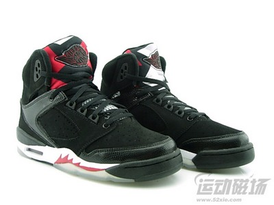 Nike Air Division Basketball Shoes Red